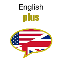 projeto_EnglishPlus